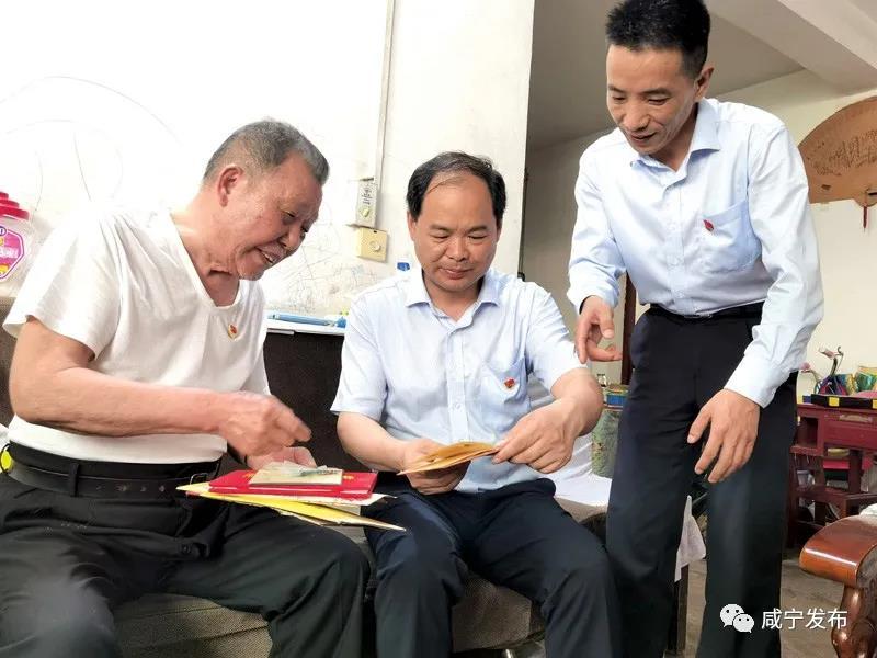 暖心!七位数88岁老党员邹鹤松向组织上交4万元特殊党费…