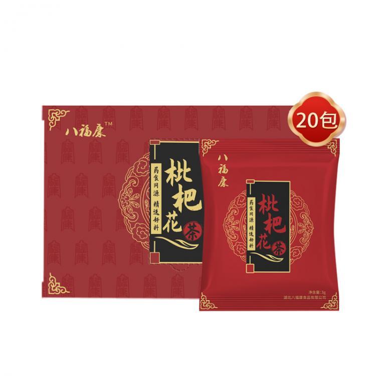 八福康枇杷花茶60克【3克*20袋】/盒