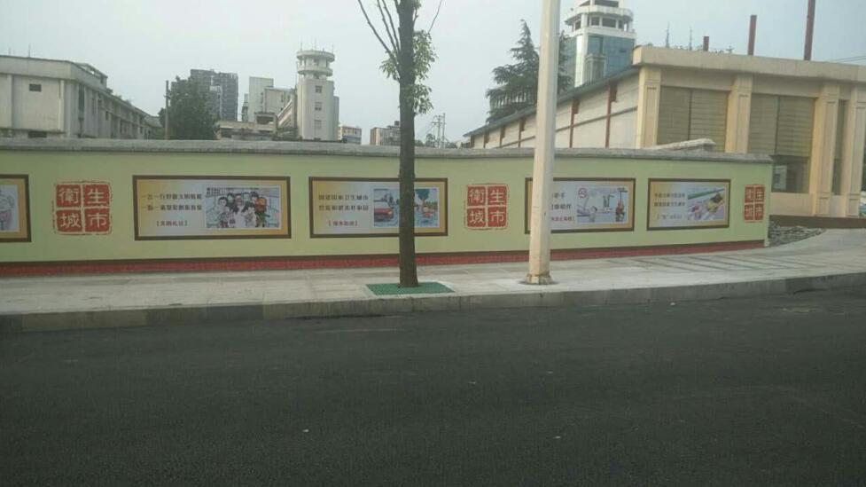 桂花西路工地围墙宣传栏图片