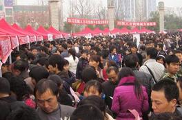 """2月6日咸宁将举行2017年""""春风行动""""专场招聘会"""